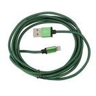 Platinet USB Lightning kabel Stof Gevlochten 2M groen