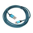 Platinet Usb Lightning Fabric Braided Cable 2M Blue