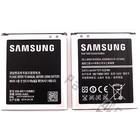 Samsung Battery, EB-BC115, 2430mAh, AD43-00230A