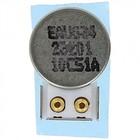 LG LMQ610 Q7+ Trilmotor, EAU63423301