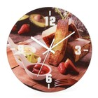 Platinet Zegar/Wall Clock/Joy