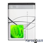 Nokia Accu, BL-5B, 870mAh, 0670455