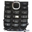 Nokia 112 Keyboard Grey 9793P53 | Bulk