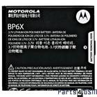 Motorola Accu, BP6X, 1400mAh, T-OX17864855