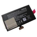 Nokia Battery, BV-5XW, 2000mAh, 00810H3