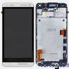HTC One M7 Internal Screen(LCD) + Touchscreen + Frame Silver 80H01478-01; 80H01568-01 | Bulk [EOL]