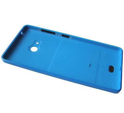more photos 95e13 ecad5 Microsoft Lumia 540 Dual SIM Back Cover, Cyan, 8003568 - Parts4GSM
