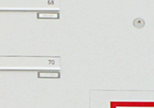 Inbouw Sleutelbuizen