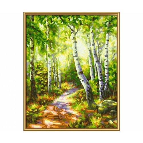 Small Birch Tree Wood