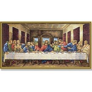 Schipper Das letzte Abendmahl