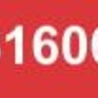 606 - Rood