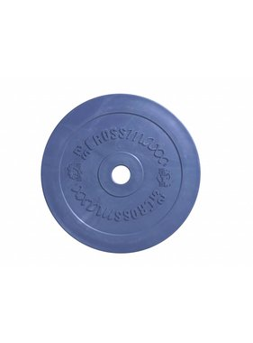 Crossmaxx® LMX87.025 Crossmaxx® technique plate 2,5kg - 50mm (grey)