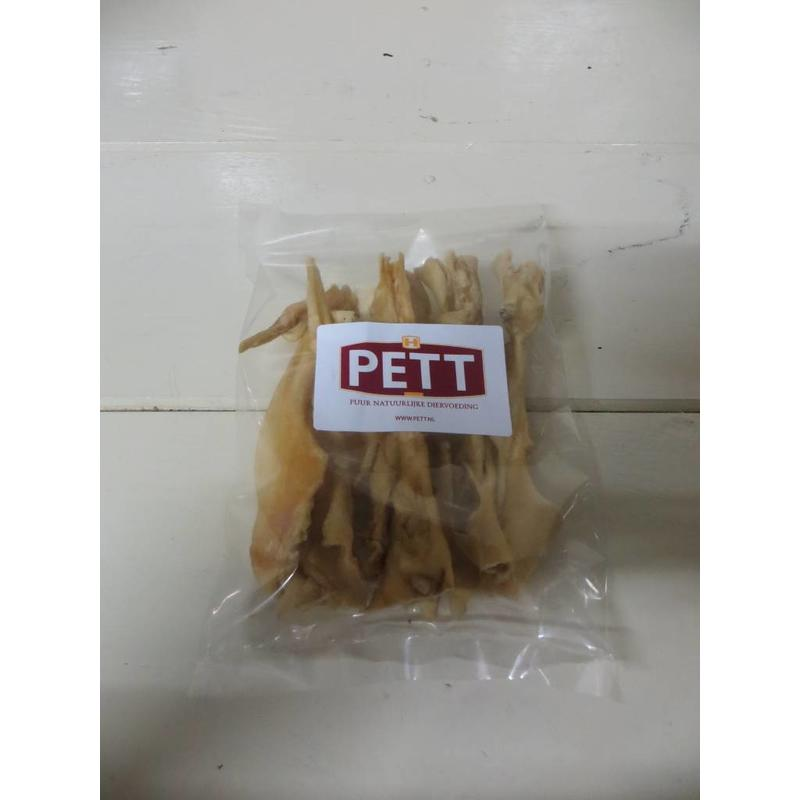 Pett Lamskophuid 100 gram