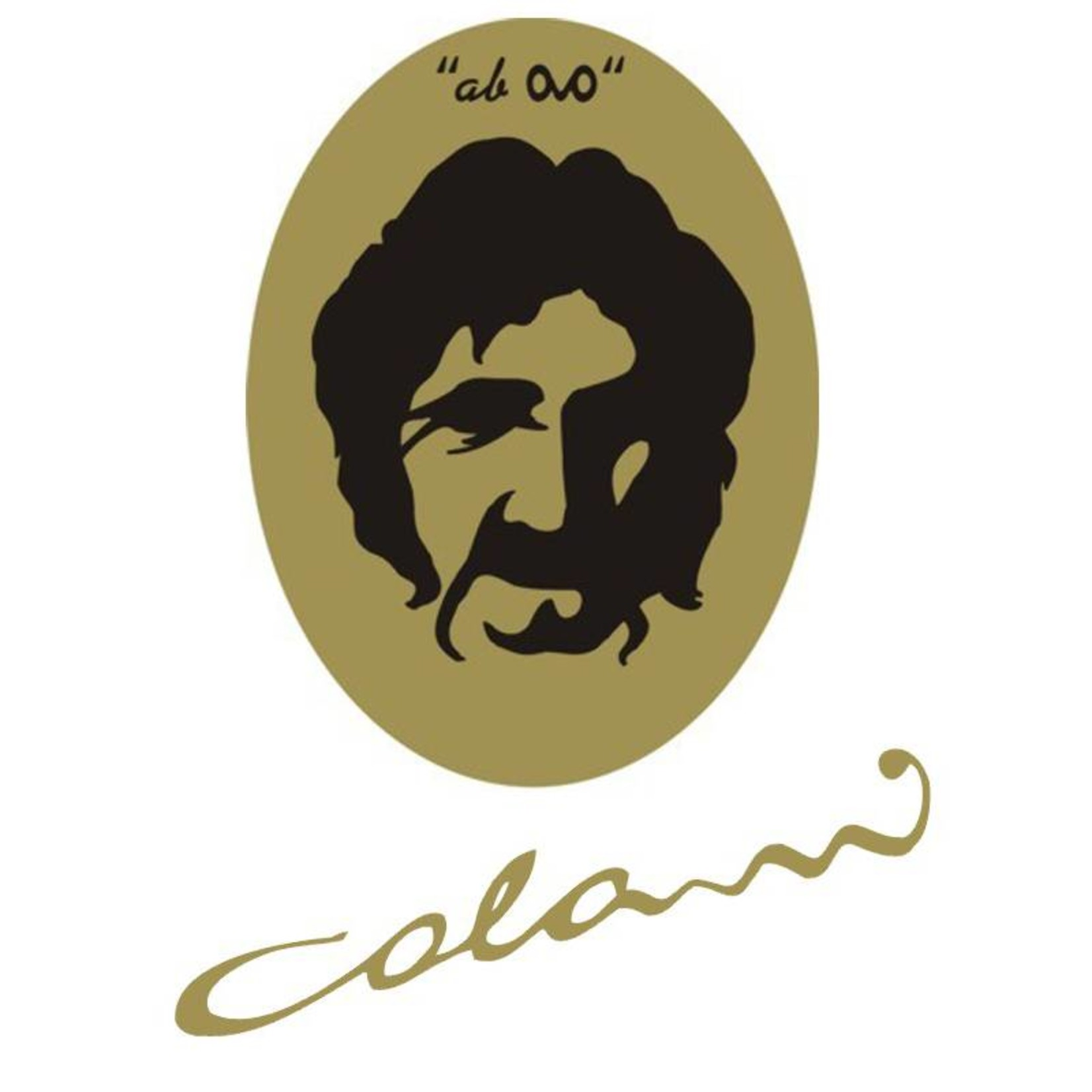 Colani Porzellanserie Colani Jumbotasse | Tasse inkl. Unterteller | blau