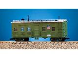 USA TRAINS Union Pacific Kitchen Car