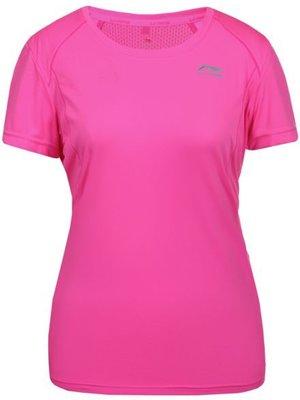 Li-Ning Roze Hardloopshirt