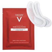 Vichy LiftActiv Hyalu Oogmasker (1 set)