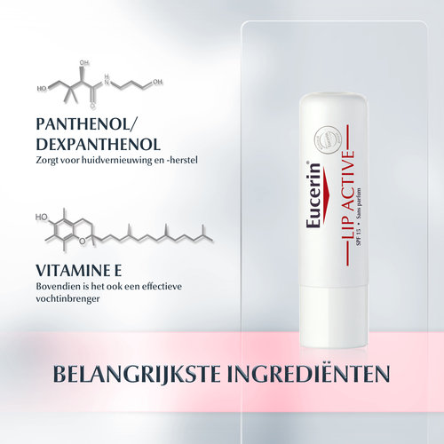 Eucerin Eucerin pH5 Lip Active (5ml)