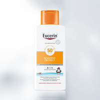 Eucerin Sun Kids Lotion SPF 50+ (400ml)