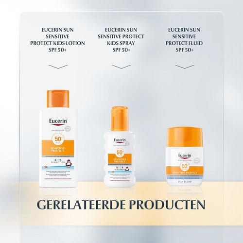 Eucerin Eucerin Sun Kids Trigger Spray SPF50+ (300ml)