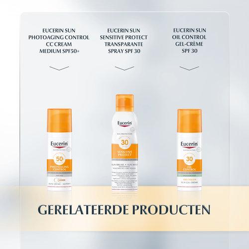 Eucerin Eucerin Sun Sensitive Protect Fluid SPF 50+ (50ml)