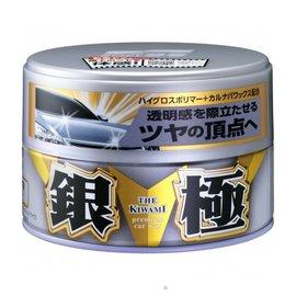 "Soft99 Extreme Gloss ""THE KIWAMI"" Light"