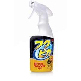 Soft99 Fukupika Spray