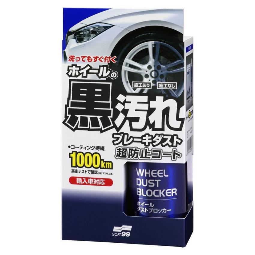 Soft99 Soft99 Wheel Dust Blocker