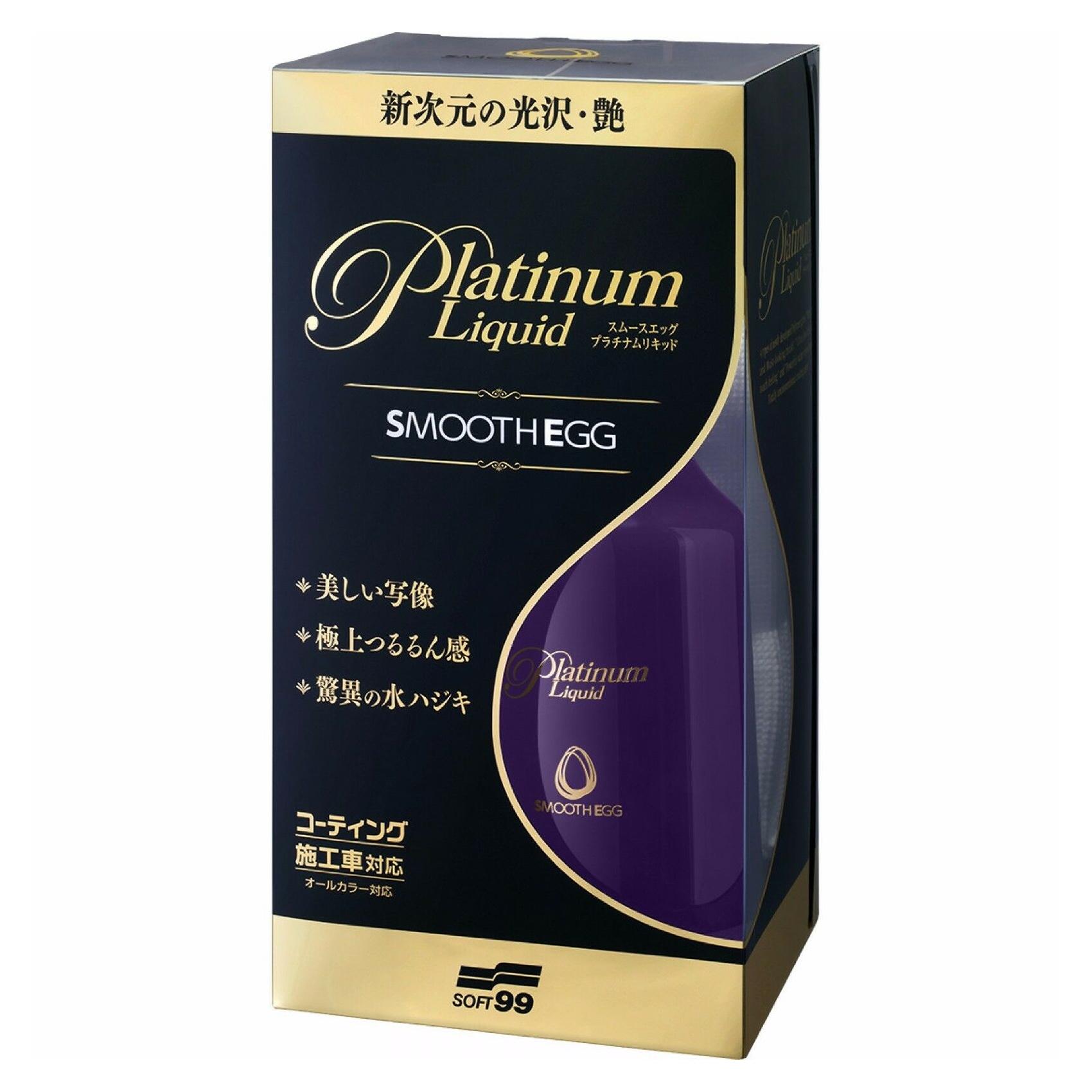 Soft99 Soft99 Smooth Egg Platinum Liquid