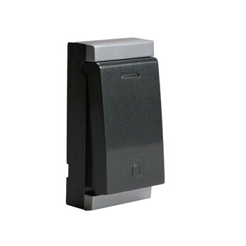 Sender für iBell KB300 Set
