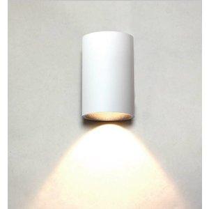 Artdelight Wandlamp Brody II Wit Led IP54