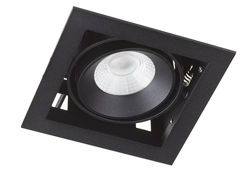 Op Design & Trends: Alles voor de inrichting van uw woning is alles over licht te vinden: waaronder lampentoppers en specifiek Inbouwspot Vierkant Mat Zwart 7Watt Led