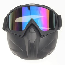 Dark mask | helmet mask | multi-colour | OUTLET