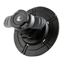 opti line opti-stick | phone holder