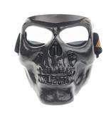 Skull mask  | helm masker