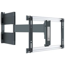 THIN 545 ExtraThin Full-Motion TV Wall Mount for OLED TVs