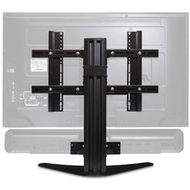 TV & Soundbar Tablestand