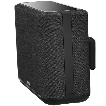 SoundXtra Denon Home 250 Muurbeugel
