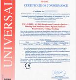 CE zertifizierte bunte FFP2 Maske sehr dunkles lila / traubenblau schon ab 0,75 € B2B
