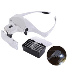 Magnifying glasses with LED lighting 1.0x, 1.5x, 2.0x, 2.5x, 3.5x