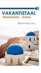 Vakantietaal.nl Vakantietaal Nederlands-Grieks
