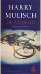 Harry Mulisch De Aanslag