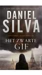 Daniel Silva Het zwarte gif