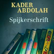 Kader Abdolah Spijkerschrift - Notities van Aga Akbar