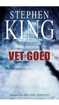 Stephen King Vet goed