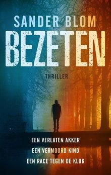 Sander Blom Bezeten