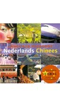 Lifen Wu Nederlands Chinees Language Passport
