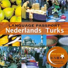 Banu Esentürk Nederlands Turks Language Passport - Compacte taalcursus