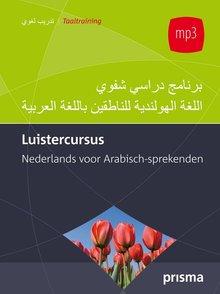 Willy Hemelrijk Luistercursus Nederlands voor Arabisch-sprekenden