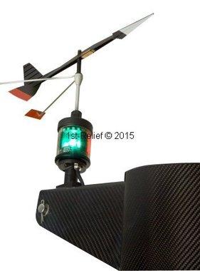 Peters&Bey LED Navigationslicht / Laterne - mit Beleuchtung für Verklicker